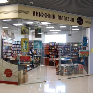 Книжные магазины Мурома