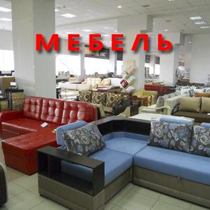 Магазины мебели Мурома
