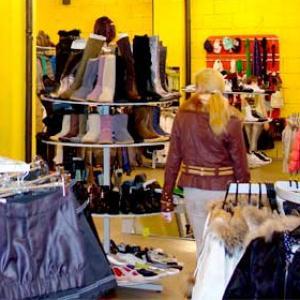 Магазины одежды и обуви Мурома