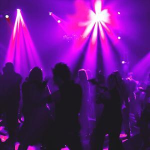 Ночные клубы Мурома