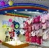 Детские магазины в Муроме