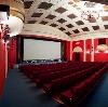 Кинотеатры в Муроме