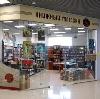 Книжные магазины в Муроме