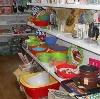 Магазины хозтоваров в Муроме