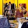 Магазины одежды и обуви в Муроме