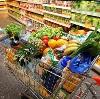 Магазины продуктов в Муроме