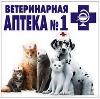 Ветеринарные аптеки в Муроме