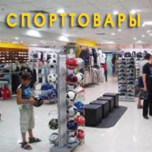 Спортивные магазины Мурома