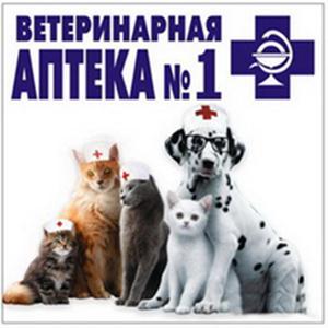 Ветеринарные аптеки Мурома